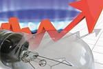 Новые тарифы на электроэнергию для всех групп украинских потребителей