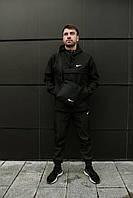 Анорак + Штаны + Подарок Nike  / Спортивный костюм мужской весенний / осенний / летний