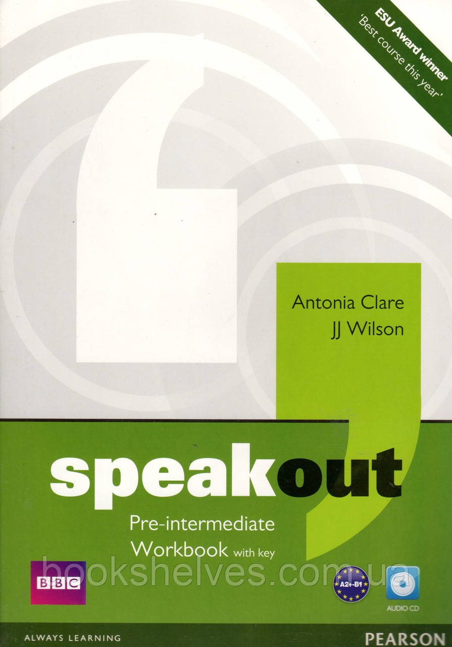 Рабочая тетрадь  Speak Out Pre-Intermediate Workbook +CD -key