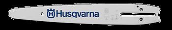 "Шина для бензопилы Husqvarna Carving 10""; 1/4""; 1.3мм; SM; HN; 60DL"