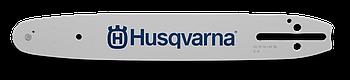 """Шина Husqvarna для бензопилы 14""""; 3/8"""" mini; 1.3мм; SM; SN; 52DL"""
