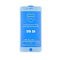 Защитное стекло Iphone 7 (Скло захисне) 10D Full Glue черное 0,3 мм (полная проклейка) белое без упаковки