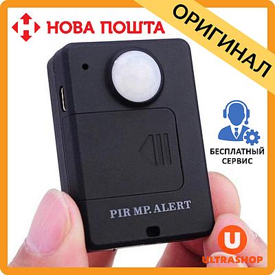 Мини GSM-сигнализация с датчиком движения Pir MP Alarm A9 Оригинал! Прослушка