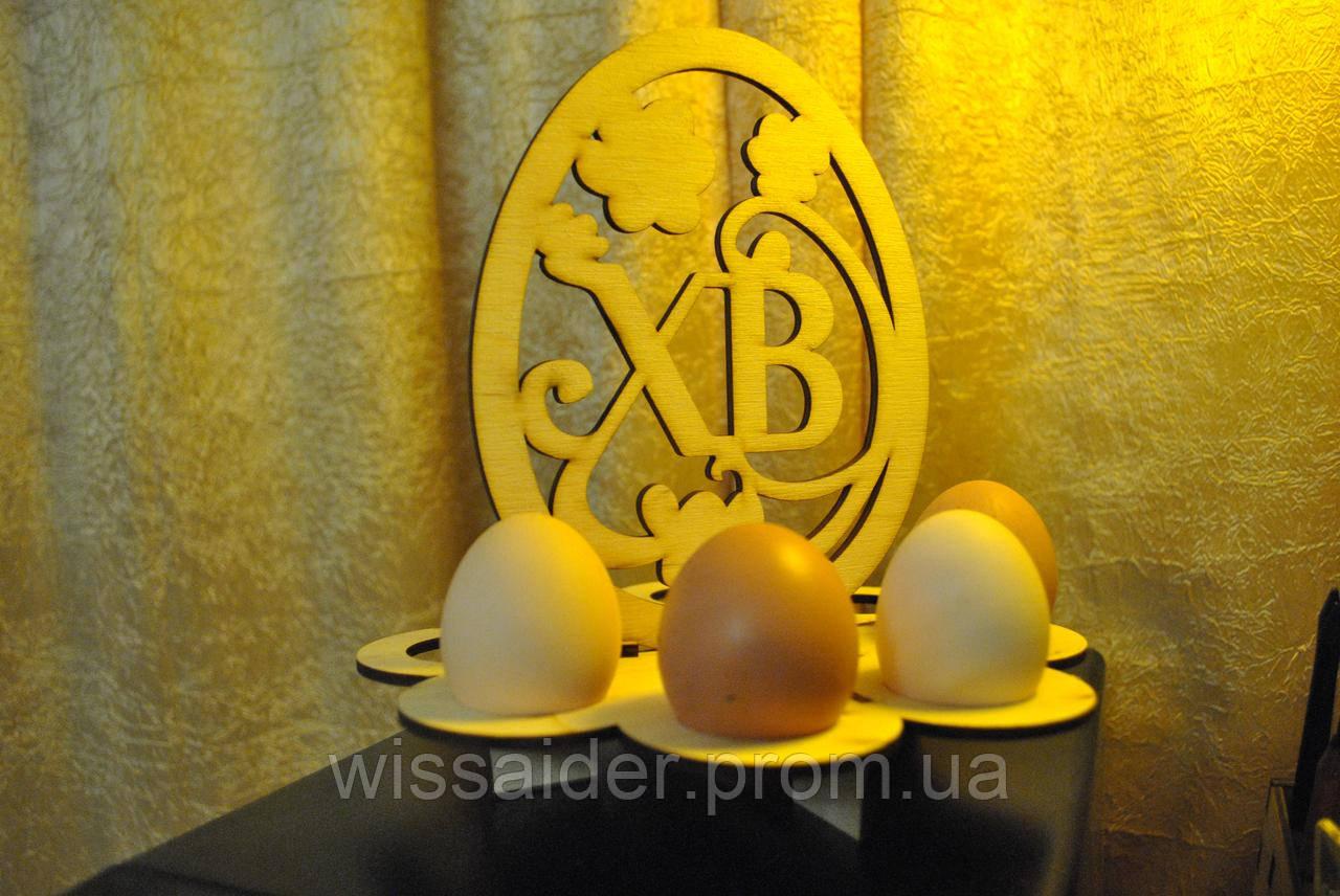 "Подставка для яиц ""Пасхалка""2"