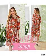 Женское летнее платье с оборками кирпичного цвета