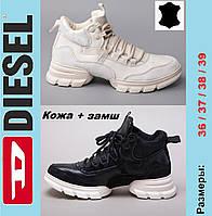 Ботинки кроссовки кожаные женские (подростковые) Diesel.