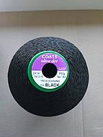 Coats Ultra Dee  №15.  цвет Чёрный. 2500 м.  ЭКСКЛЮЗИВ.