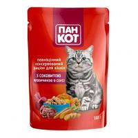 Корм Пан Кот вологий яловичина в соусі 100 гр