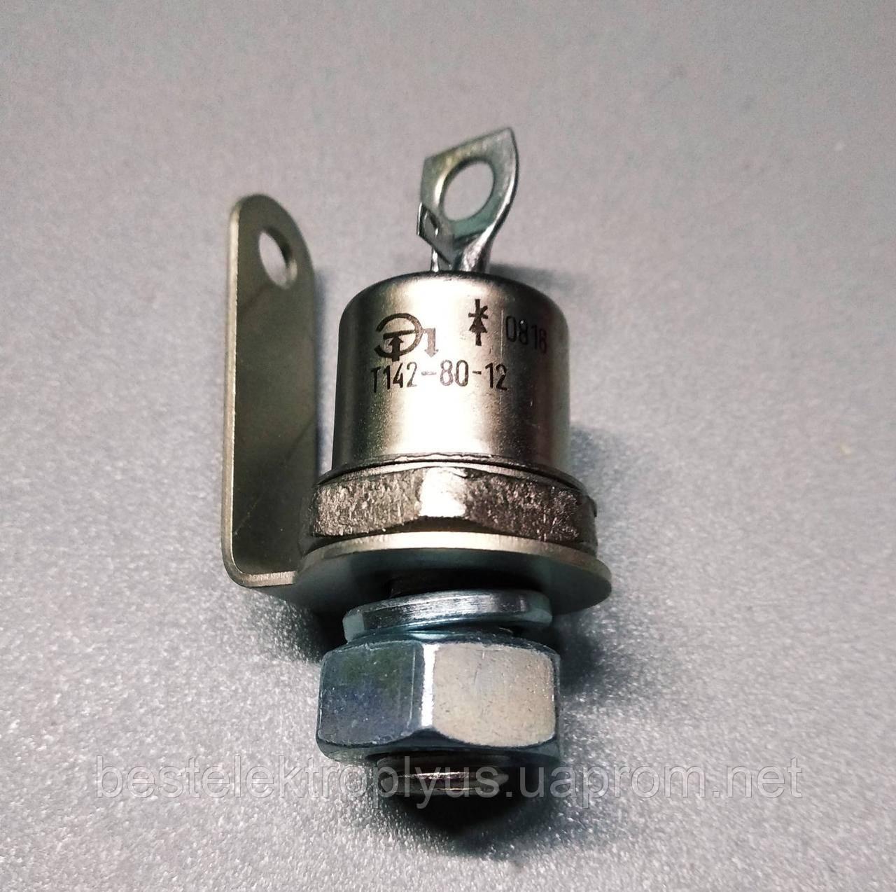 Тиристор Т142-80-10
