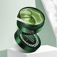 Гідрогелеві патчі для очей з водорослями Venzen Eye Mask Seaweed Hydrating