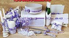 Свадебный набор Молодожены. Цвет сиреневый.