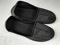 Тапочки Мужские 41 р 26 см, фото 1