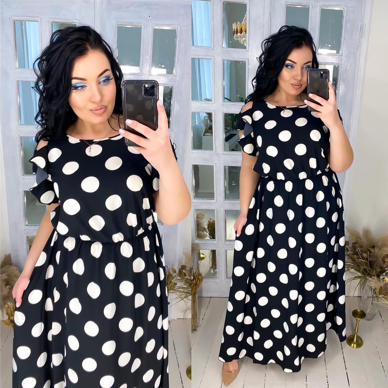 Платье женское 41431дг батал