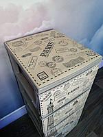 Комод пластиковый Алеана Париж 4 ящика Бежевый, фото 1