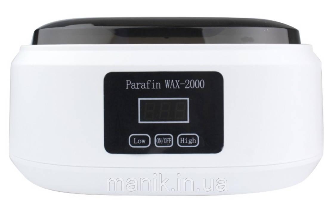 Парафинотопка Parafin WAX-2000, с сенсорным дисплеем