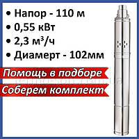Насос глубинный скважинный погружной на воду шнековый WOMAR 4QGD 2,3-110-0,55 для скважин и колодцев
