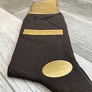 Носки мужские 100% шёлковый хлопок Marjinal, Турция, ароматизированные, без шва, коричневые, 780, фото 2