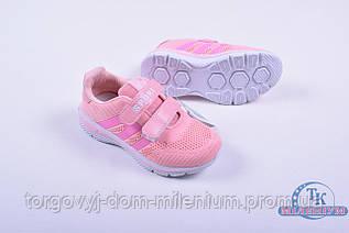 Кроссовки для девочки СОЛНЦЕ MT28-3P Размер:34