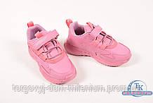 Кроссовки для девочки W.niko W622-5 Размер:26,28,29,31
