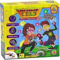 Дитяча настільна гра FUN GAME «Шпигунський код. Місія Наручники»., фото 1