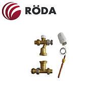 Насосная группа с термостатическим клапаном Roda