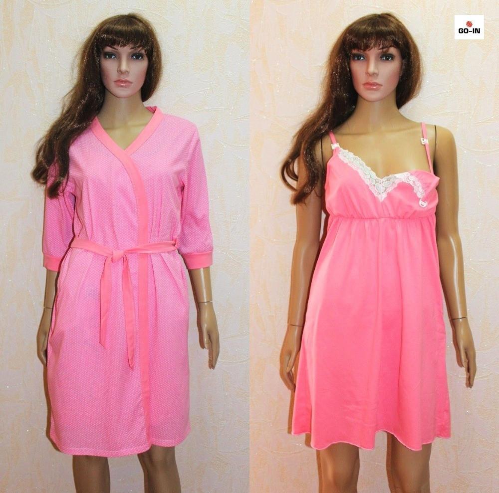 Жіночий комплект для вагітних халат з нічної річний рожевий 44-54р.