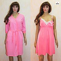 Набір для вагітних халат з нічної річний рожевий 44-54р., фото 1