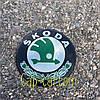 3D наклейка для дисків Skoda. 65мм ( Шкода )