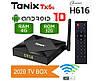 TV-Приставка Tanix TX6S 4/32GB ALLWINNER (Android Smart TV BOX, Андроид Смарт ТВ Приставка, Андроїд тв бокс), фото 2