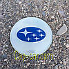 3D наклейка для дисків Subaru. 65мм ( Субару )