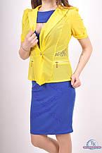 Пиджак женский (сетка с гипюром) цв.желтый 1016 Размер:44,46