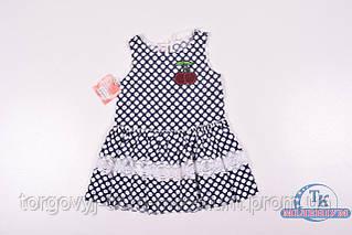 Платье для девочки Jop Keeper 2471 Рост:98