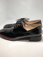 Стильные женские туфли.Оксфорды.Натуральная лакированная кожа.Невысокий каблук.  35. 37.39, фото 9