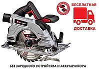 Пила циркулярная аккумуляторная Einhell TE-CS 18/190 Li-Solo New