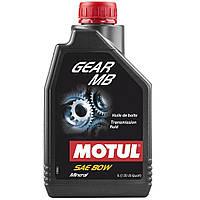 Масло трансмиссионное минеральное MOTUL Gear MB SAE 80 1л. 105780/807501