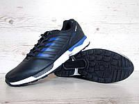 Р.,44 мужские кроссовки Baas №m 557, фото 1