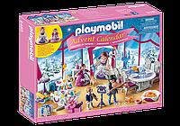 Адвент-календар: Різдвяний бал Playmobil 9485