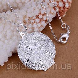 Медальйон круглый с тайником покрытие 925 серебро