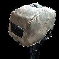 Чехол на капот лодочного мотора MERCURY 2.5\3.3 M (2) камуфляж, фото 1