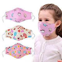 Хлопковая маска ДЕТСКАЯ многоразовая с карманом