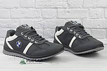 Кросівки чоловічі сітка 43р, фото 2