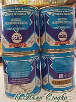 Молоко цельное сгущенное Рогачев с сахаром 8.5% 380 г, ТМ Рогачёвъ, Беларусь