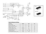 KA3525 / KA3525A DIP16 - ШИМ контроллер ИБП, фото 3