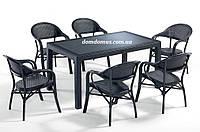 """Комплект садовой высококачественной мебели """"NIRVANA FOR 6"""" (стол 90*150 + 6 кресла) Novussi, Турция"""
