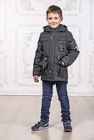 Детская куртка для мальчика темно - серого цвета от производителя
