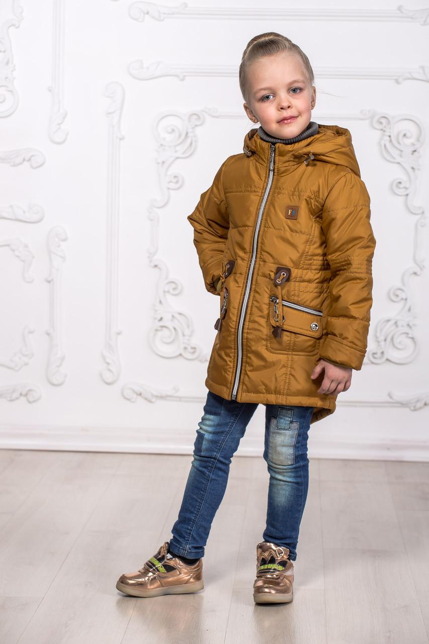 Детская куртка демисезонная для девочки