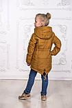 Детская куртка демисезонная для девочки, фото 2