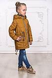 Детская куртка демисезонная для девочки, фото 4