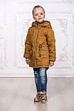 Детская куртка демисезонная для девочки, фото 5
