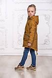 Детская куртка демисезонная для девочки, фото 6